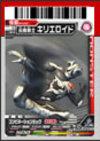 Kaijyu03_132_card