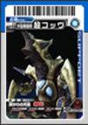 Ouen01_p_009_card