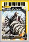 Waza02_097_card
