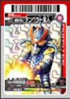 Kaijyu01_016_card