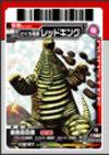 Kaijyu02_055_card