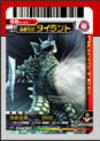 Kaijyu04_177_card