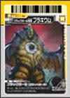 Waza03_152_card