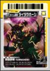 Waza04_200_card