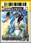 Waza04_201_card