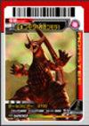 Kaijyu04_189_card