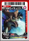 Kaijyu01_022_card