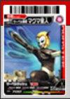 Kaijyu03_116_card