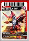 Kaijyu05_211_card