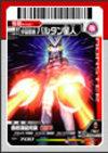 Kaijyu01_005_card