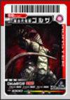 Kaijyu01_021_card