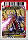 Kaijyu06_276_card