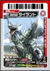 Kaijyu04_178_card