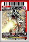 Kaijyu07_332_card