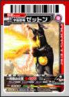 Kaijyu07_333_card