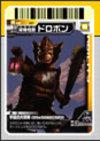 Waza06_297_card