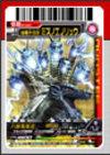 Kaijyu08_383_card
