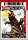 Kaijyu04_170_card