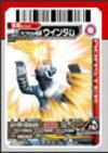 Kaijyu06_262_card