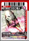 Kaijyu07_313_card