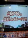 090105_180202