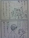 Pa0_0226
