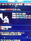 Pa0_0324