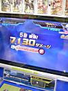 Pa0_0443