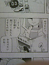 Pa0_0151