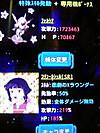 Pa0_0381_2