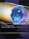 Pa0_0747
