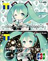 20130531tcard