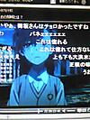 Pa0_0165