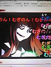 Pa0_0438_2