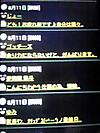 Pa0_0565