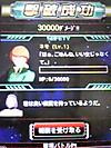 Pa0_0602