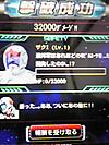 Pa0_0400