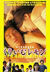 Ti0fphyx940_movieposter