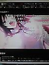 Pa0_0375
