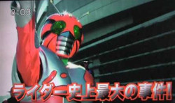 Ridertaisen_1