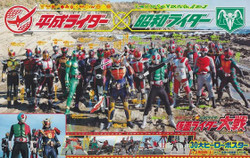 Ridertaisen_13
