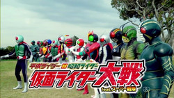 Ridertaisen_3
