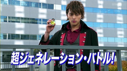 Ridertaisen_5