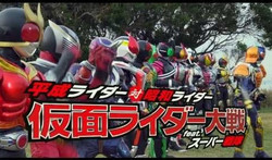 Ridertaisen_9