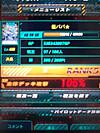Pa0_0322