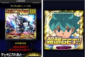 Screenshot_20160428185857