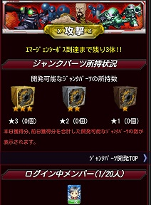 Screenshot_20160511230340