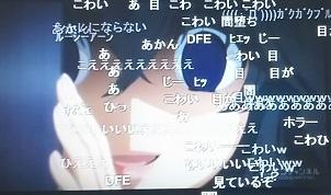 Dsc_0031_2