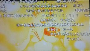 Dsc_0049_2