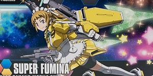 Hgbf_superfumina005